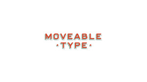 Kyle Durrie, Letterpress, Moveable Type Truck, 23rd Studios Videography